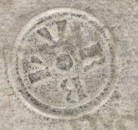 12061466-roma-venezia-sigillo