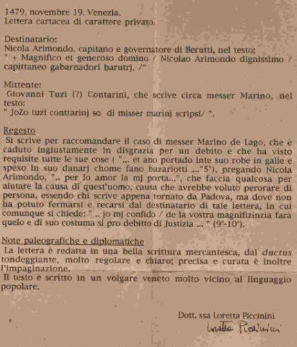 14731119-arimondo-venezia-regesto
