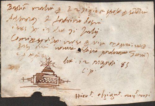 quietanza-notarile-con-gilda-datata-1485